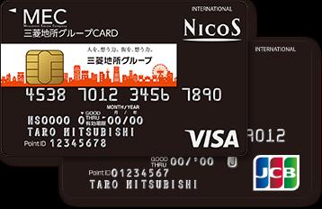 三菱地所グループCARD_券面画像