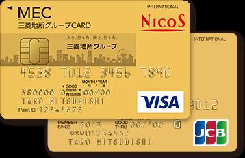 三菱地所グループCARDゴールド_券面画像